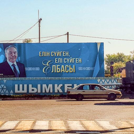 Umbruch in Kasachstan - Der Ex-Präsident bleibt an der Macht