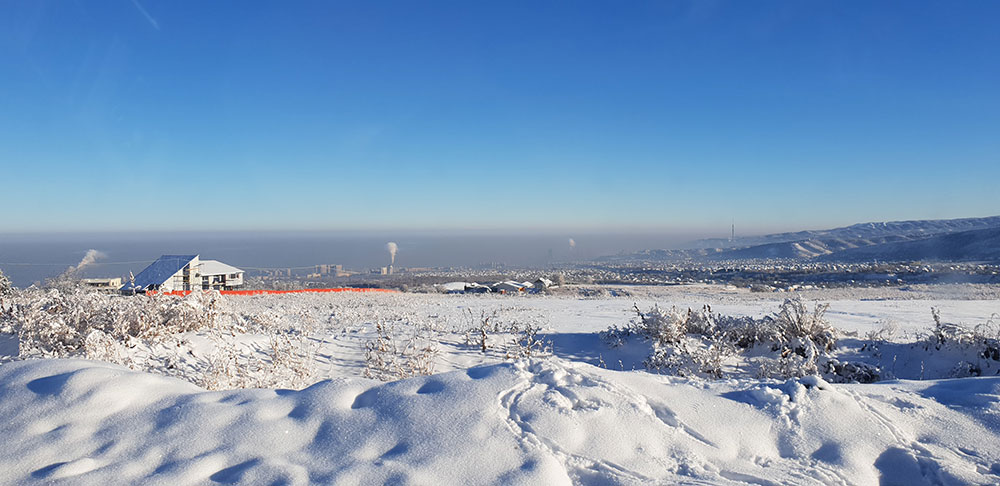 Smog in Almaty