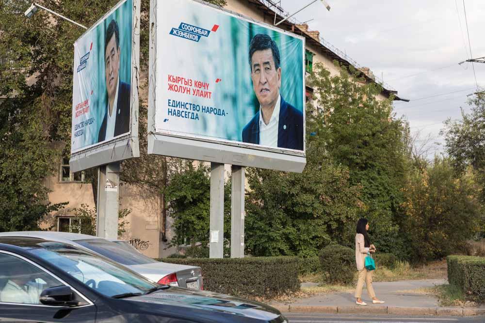 Präsidentschaftswahlkampf 2017 in Bischkek: Sooronbai Jeenbekov wird Nachfolger seines politischen Ziehvaters von Almasbek Atambayev (Foto: Edda Schlager)